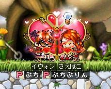 ぷちぷりんへ