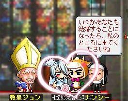 七結婚式 教会