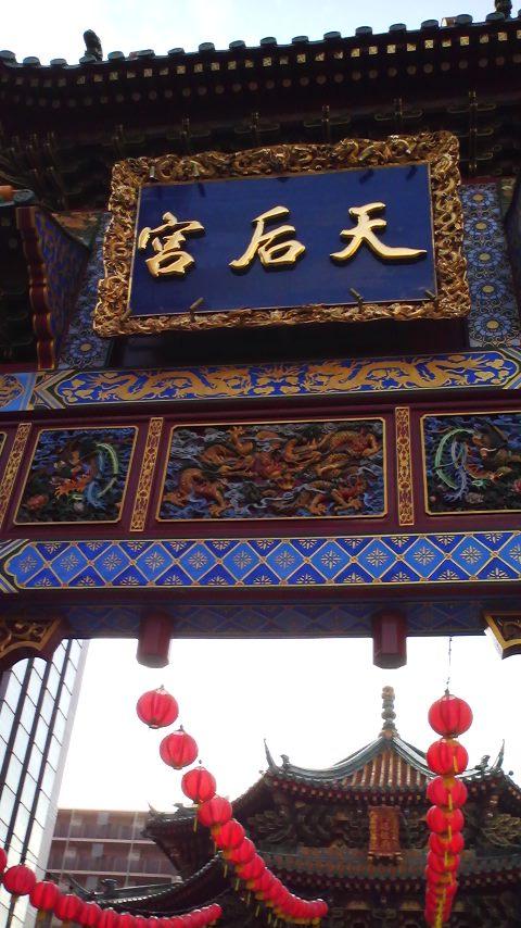 馬祖廟の門