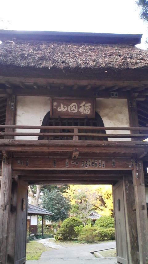 西念寺山門2