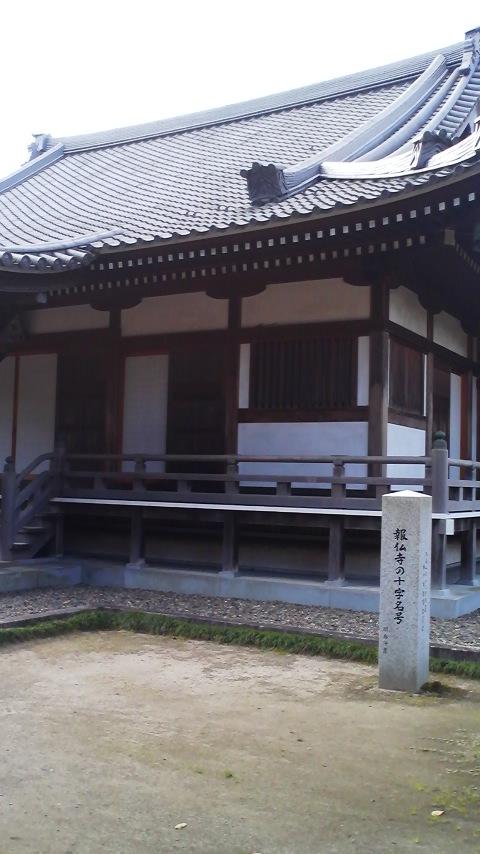報佛寺本堂