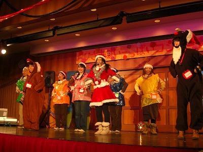 おひさまクリスマスコンサート
