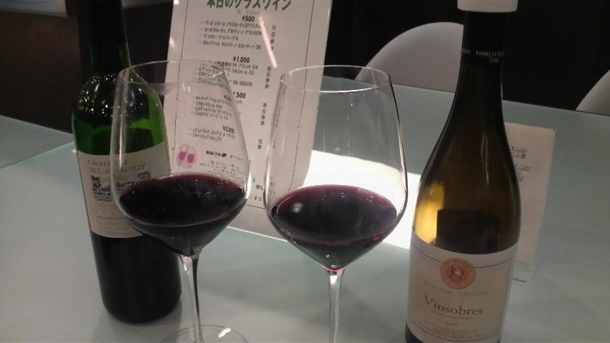 ボンルパ(ワイン)