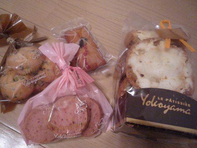 ヨコヤマ(チョコチップクッキ、いちごミルククッキ、岩シューラスク、フィナンシェ)