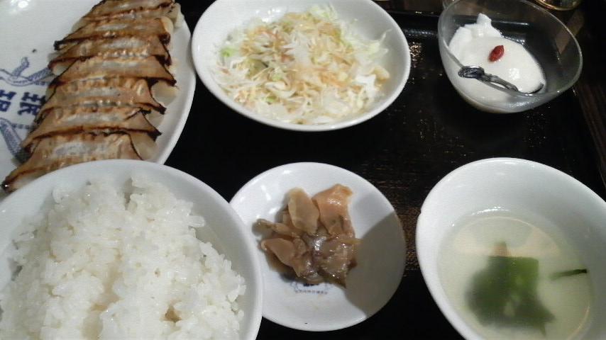  (餃子定食)