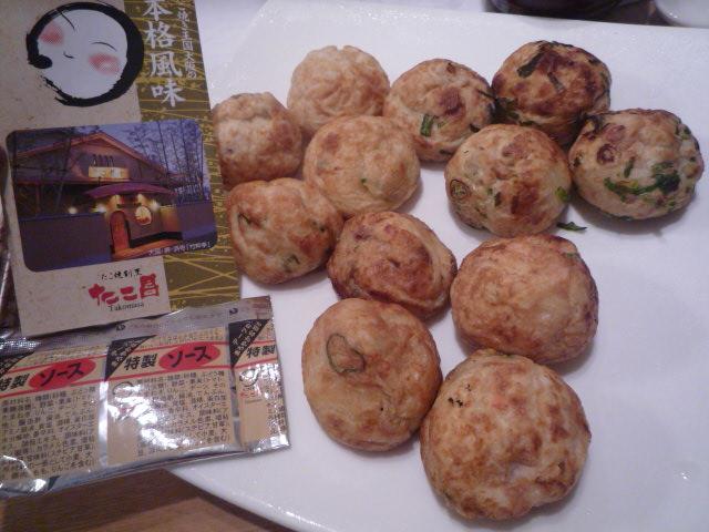 たこ昌(蛸焼・葱蛸焼・明太蛸焼)