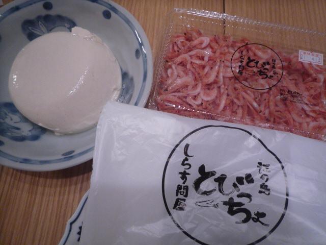 とびっちょ(桜海老)wおぼろ豆腐