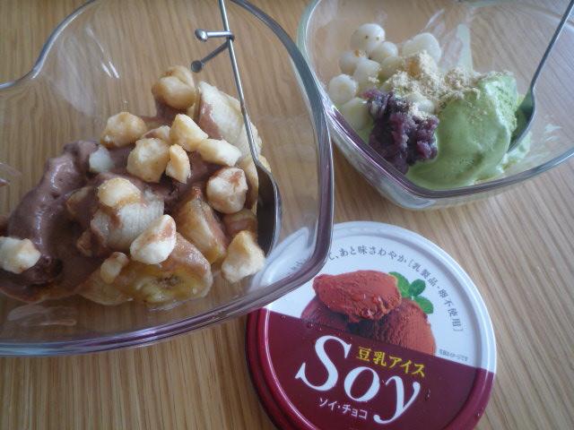 Soy(抹茶白玉・チョコバナナカシュナッツ)