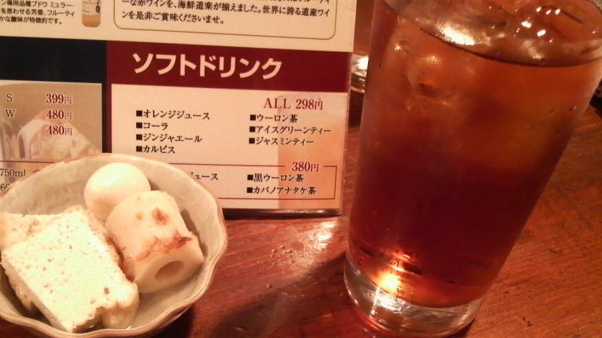 オホーツク市場海鮮道楽(ガバノアナタケ茶)