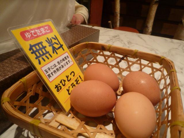 白樺山荘(ゆで卵)