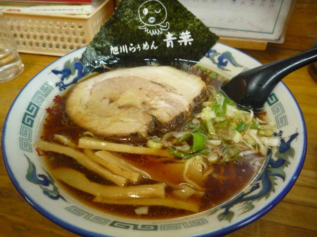 旭川ラーメン青葉本店(醤油)