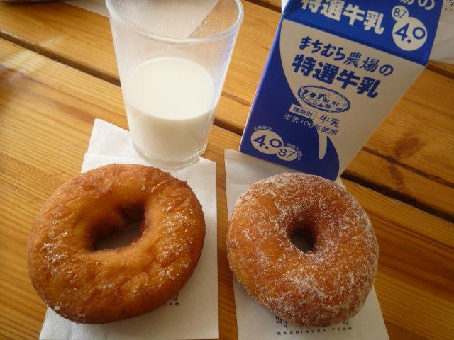 町村農場(いなか風ドーナッツ・かぼちゃドーナッツ・まちむら特選牛乳)
