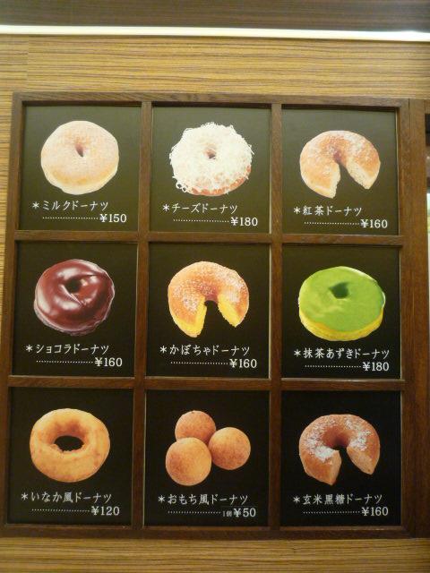 町村農場(menu)