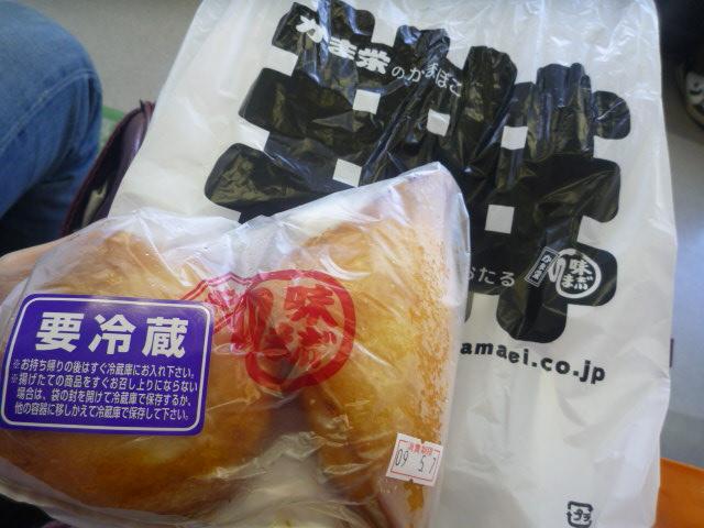 かま栄(パンドーム・マヨサンド)