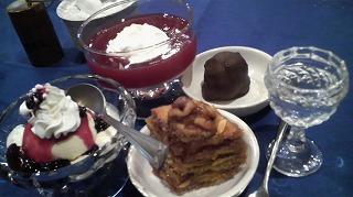 BAIKAL(くるみとはちみつのケーキ、くるみ・プラム入りチョコレート・クランベリーのとろとろゼリー・アイスクリームクランベリーソース添え)