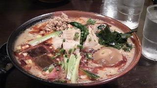 北斗辛軒(冷やし坦々麺)