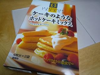 091008_ケーキのようなホットケーキミックス (箱)