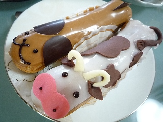 LePommier(EclairVache(エクレールパッシュ)EclairChien(エクレールシアン))