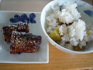 091009_Lunch(芋ご飯・秋刀魚の甘辛揚げ)
