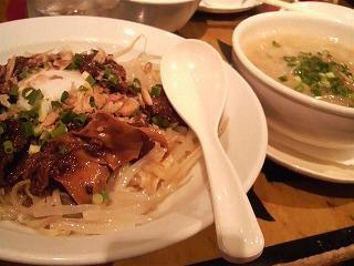 万力屋(葱塩 牛すじつけ麺)