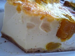 サダハル・アオキ(南瓜とクリームチーズのキッシュ)up