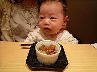 091115_梅丘寿司の美登利総本店(つーくん) (2)
