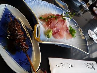 廣川(肝焼・鯉刺身)