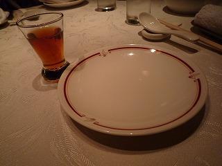 筑紫楼(お皿)