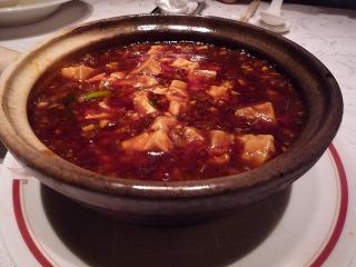 筑紫楼(土鍋マーボー豆腐)