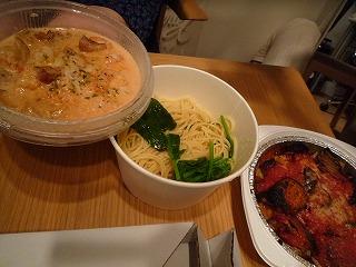 ピッツァ・サルバトーレ(紅ずわい蟹とぷりぷり海老のトマトクリームソース・野菜と鶏肉の菜園風窯焼)pasta