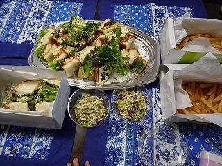 PlaceInTheSun(盛合せ・梅干しと新鮮野菜・コールスロー・フレンチフライ)