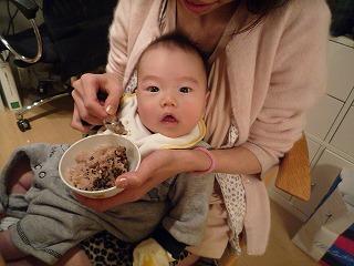 100104_お食い初めのお赤飯(T) (4)