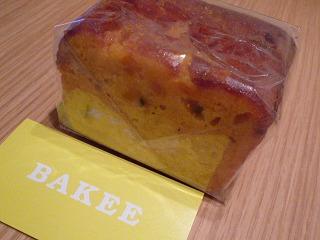 Bakee(南瓜のケーキ)