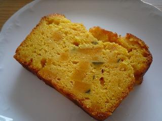 Bakee(南瓜のケーキ)cut