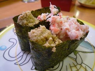 かっぱ寿司(蟹味噌)