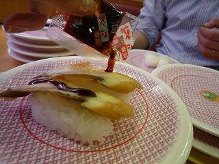 かっぱ寿司(煮穴子)