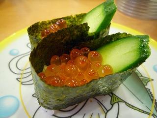 かっぱ寿司(いくら)