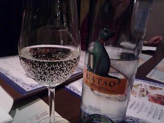 VILAMOURA(緑のワイン)