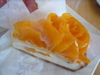 ベリーカフェ(宮崎県産完熟マンゴーのタルト)