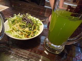 あぶらぼうず(サラダ・緑茶)