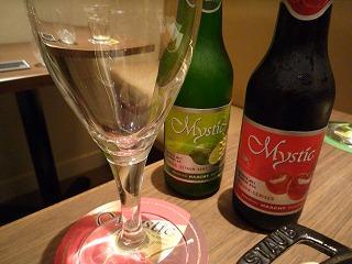KELLER KELLER -RETREAT-(ベルギービール)