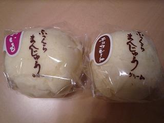 ドルチェ小川(ふっくらまんじゅうチョコレート・おいも)