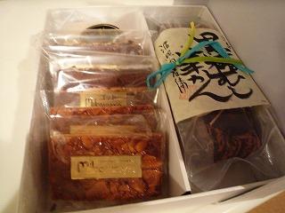 三河屋(洋菓子詰合せ)