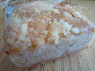 Big Island Candies(Golden Macadamia Nut brownie )