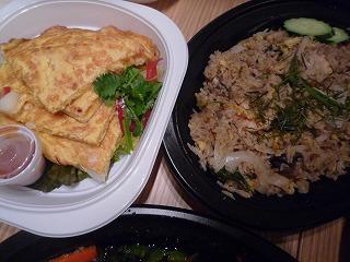 OrientalDeli(ガオパッキョウワンカイチューガイサップ)