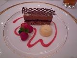 横浜ロイヤルパークホテル(チョコケーキ)