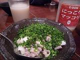 鳳仙花(コブクロ刺)