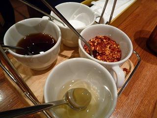 MangoCafe(4種の調味料)