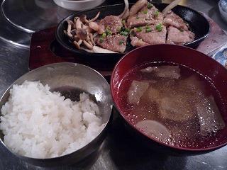 兄夫食堂(米・スープ・豚カルビ)