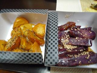 四谷十三里屋(紫芋スィートアメジスト・霧島甘露)